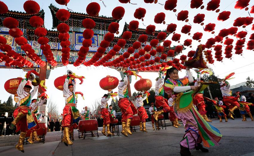 Китайский Новый год в 2017 году