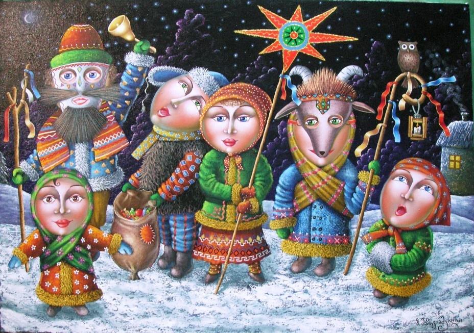 Посевалки на старый новый год 2017 на русском языке