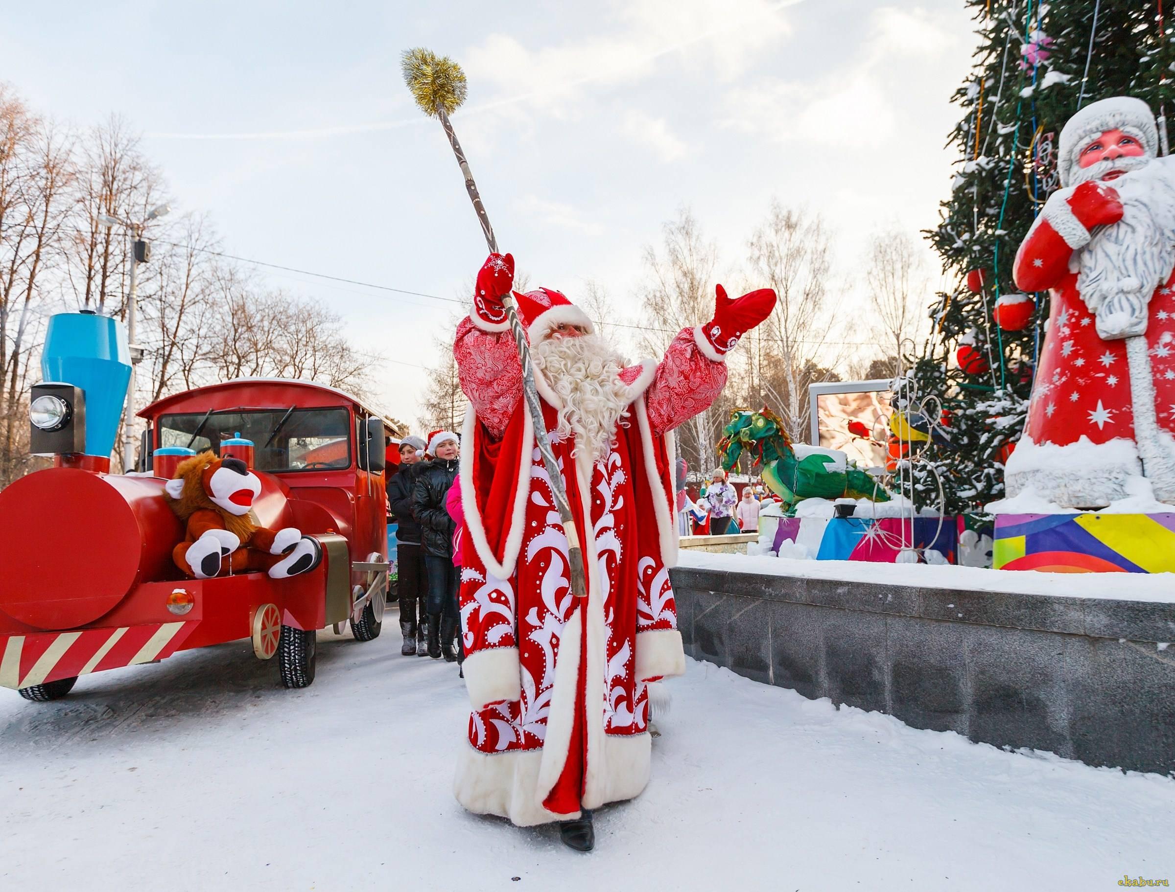 Новогодняя ночь 2017 в Екатеринбурге