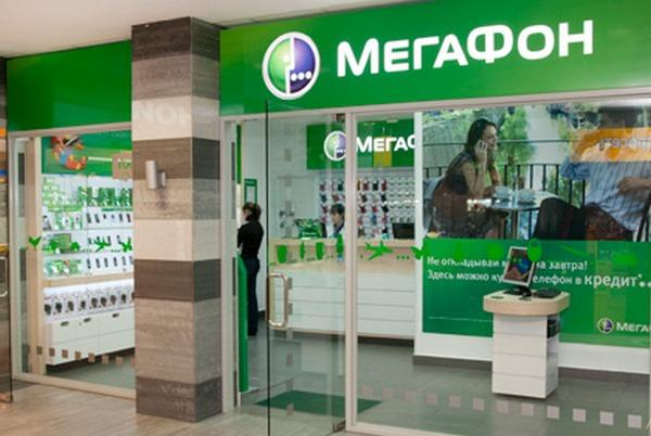 megafon-all