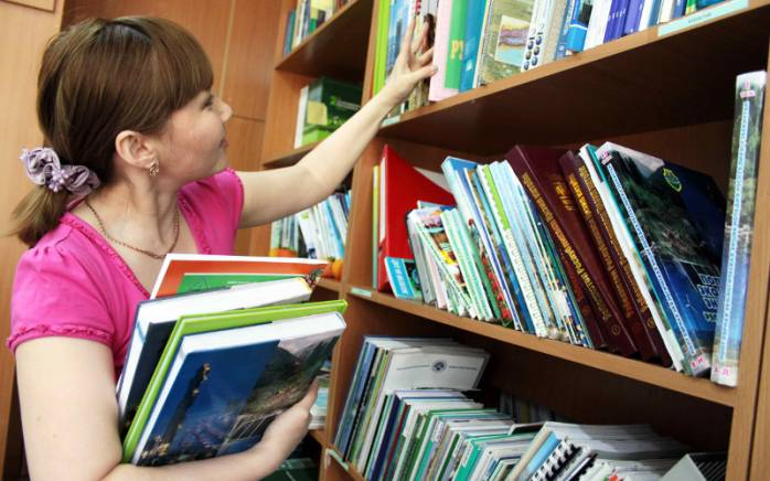 Учебники на 2017 год по ФГОС.