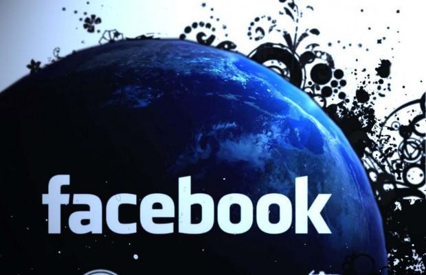 1465800583_facebook.jpg