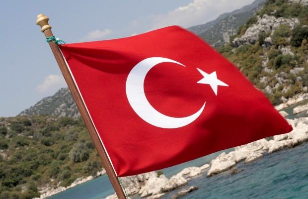 1472298115_1448439980_turkey-bigstockphoto_turkish_flag_3296628.jpg