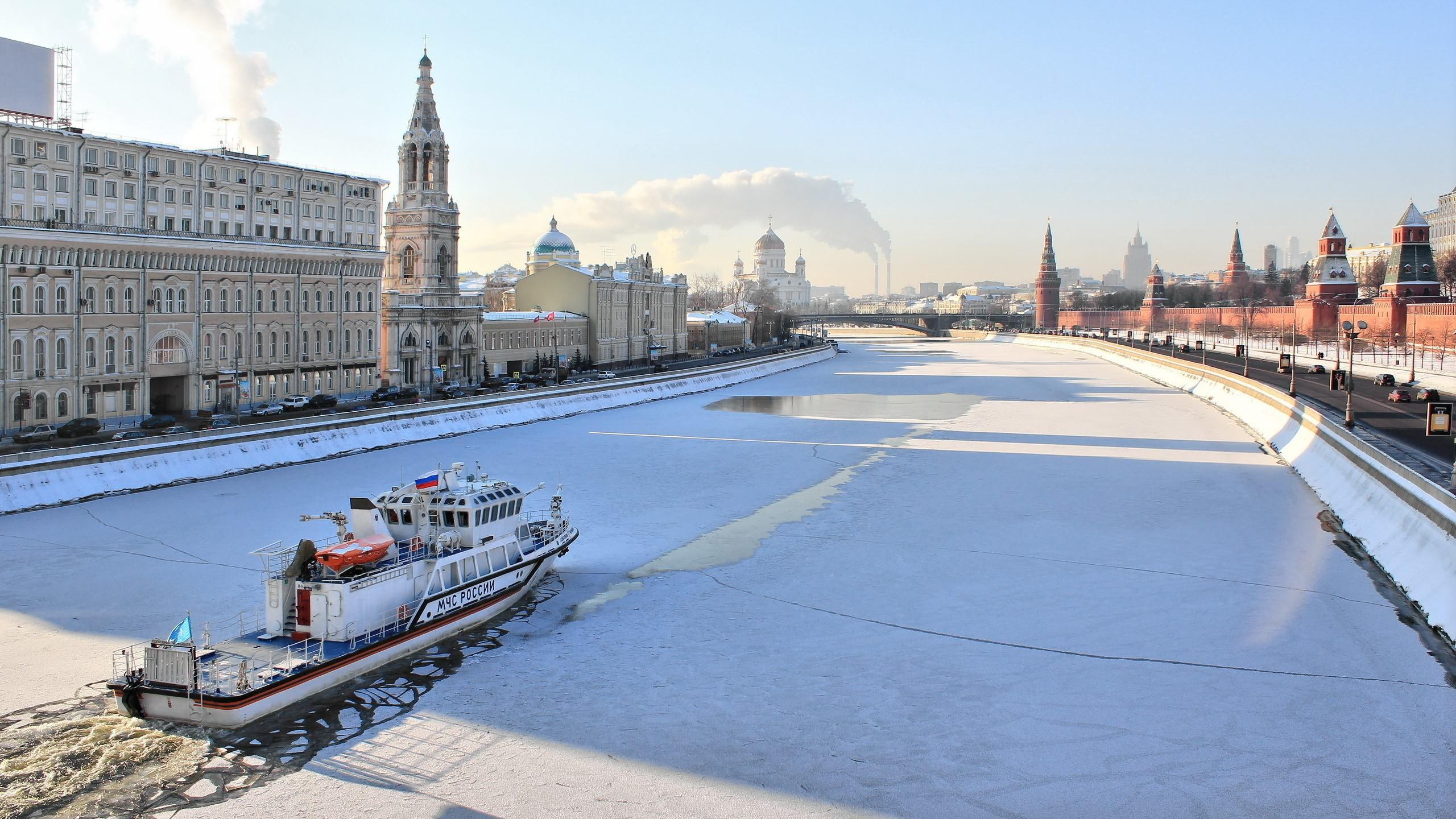 Какая будет зима 2016-2017 года в Москве?