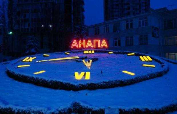 Anapa4