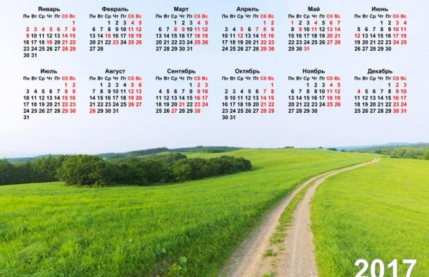 Календарь великого поста питание 2016