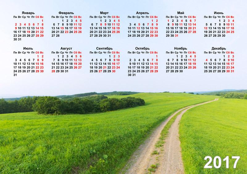 Лунный календарь для стрижки на январь 2016