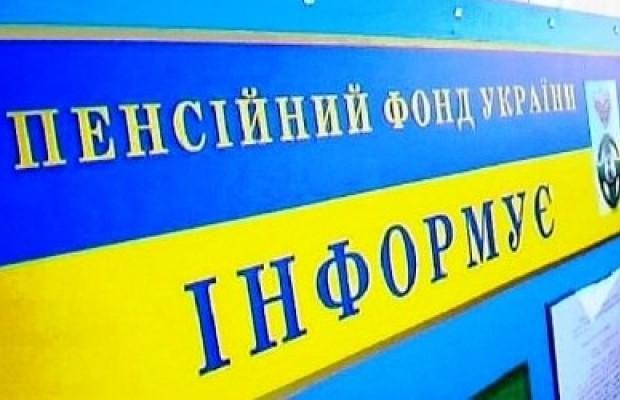 bolshie-pensii-budut-oblagatsya-nalogom