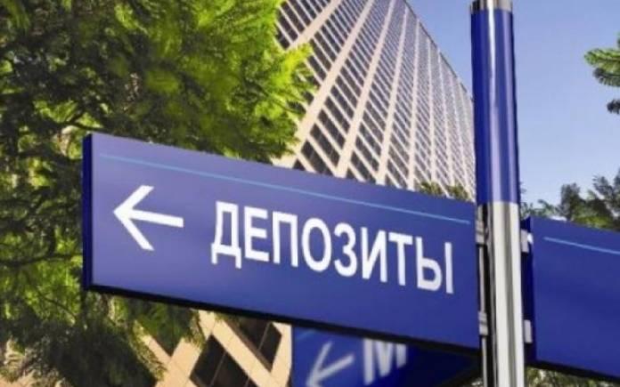 ministerstvo_finansov_otkazhetsya_ot_naloga_na_vklady_696x435