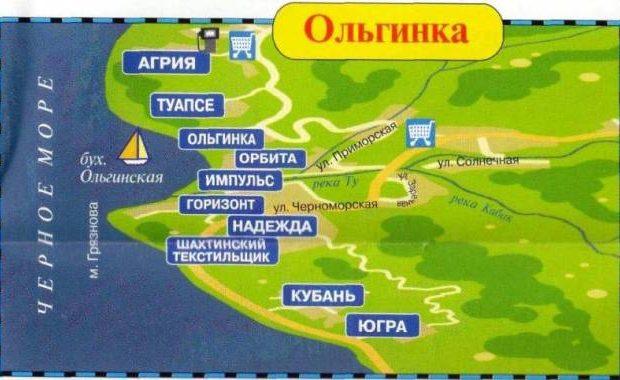 olginka_630x380