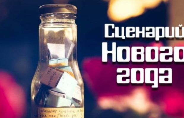 Реформа МВД в России 2019 года. Последние новости рекомендации